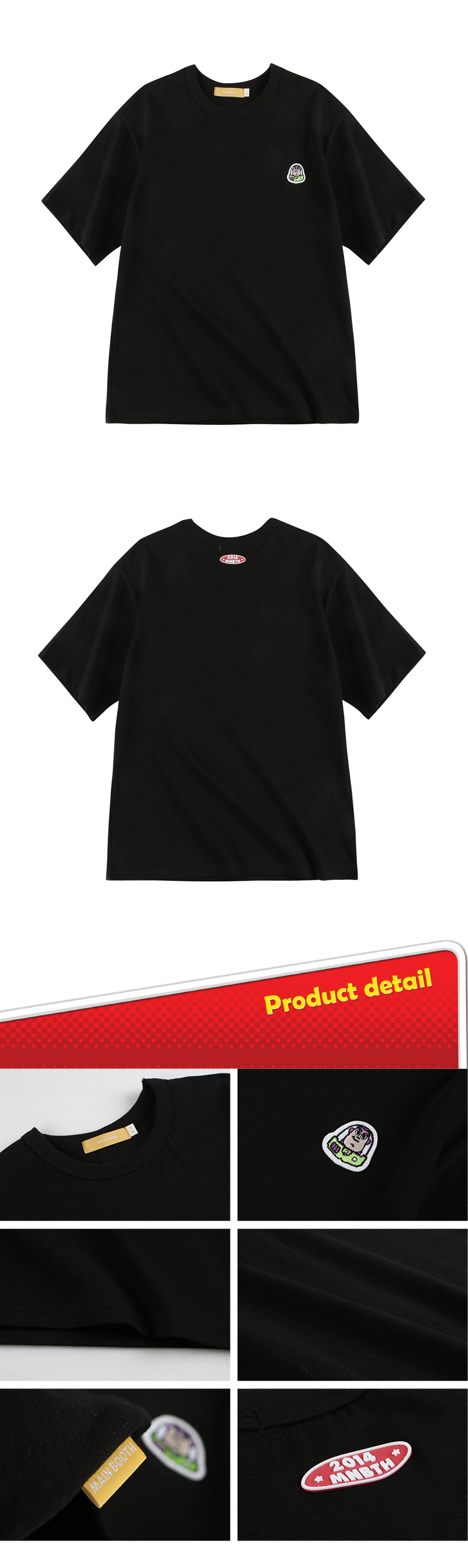 메인부스(MAINBOOTH) Toy Face Basic T-shirt(BLACK)