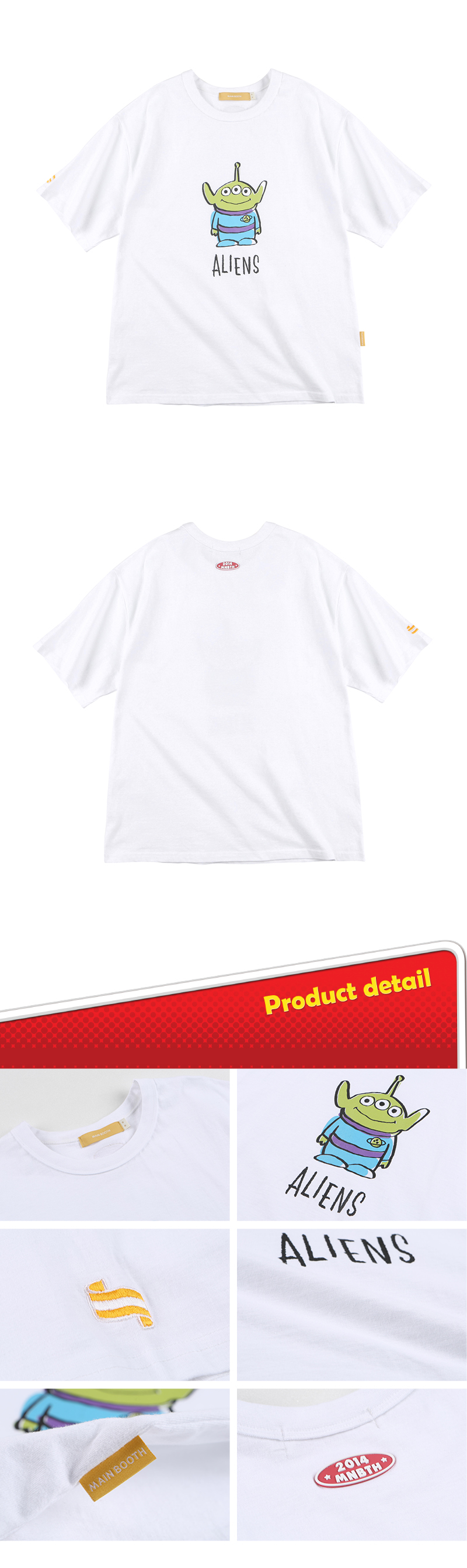 메인부스(MAINBOOTH) Toy Story T-shirt(ALIEN WHITE)