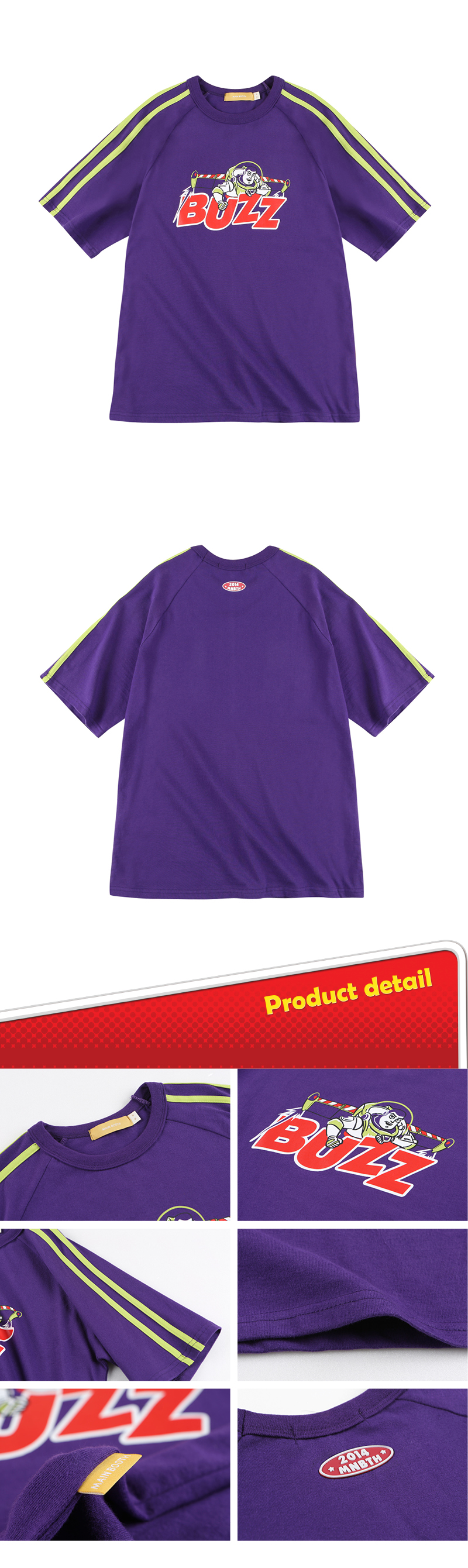메인부스(MAINBOOTH) Toy Story Tape T-shirt(VIOLET)